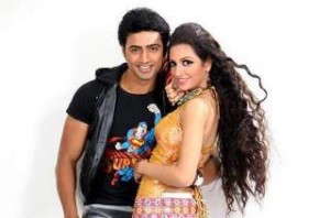 Rafanta Romantic Kolkata Bangla Movie Details,downlodadlink, image