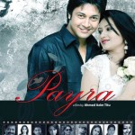 Payra Bangla Movie Reviews- Emon & Deepali