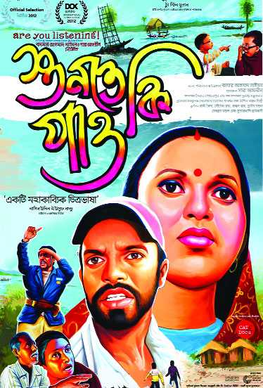 Shunte Ki pao-2013 The Best Movie of Paris, Image, Photo gallery