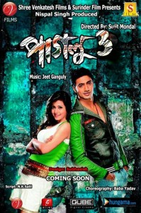 Paglu 3 Romantic Bangla Movie By Dev,Koel