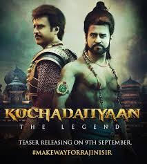 Kochadaiiyaan (2013) Rajnikanth Deepika Padukone Tamil Movie