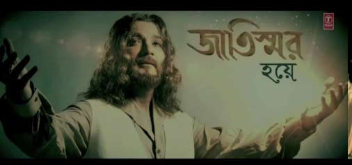 Prasenjit Bengali movie Jatiswar 2013 Reviews