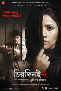 Chirodini Tumi Je Amar 2 Bengali Movie