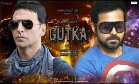 Gutka 2014 Hindi Movie Cast Info & Reviews