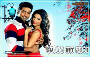 Challenge 3 Dev Subhashree Oindrela Bengali Movie