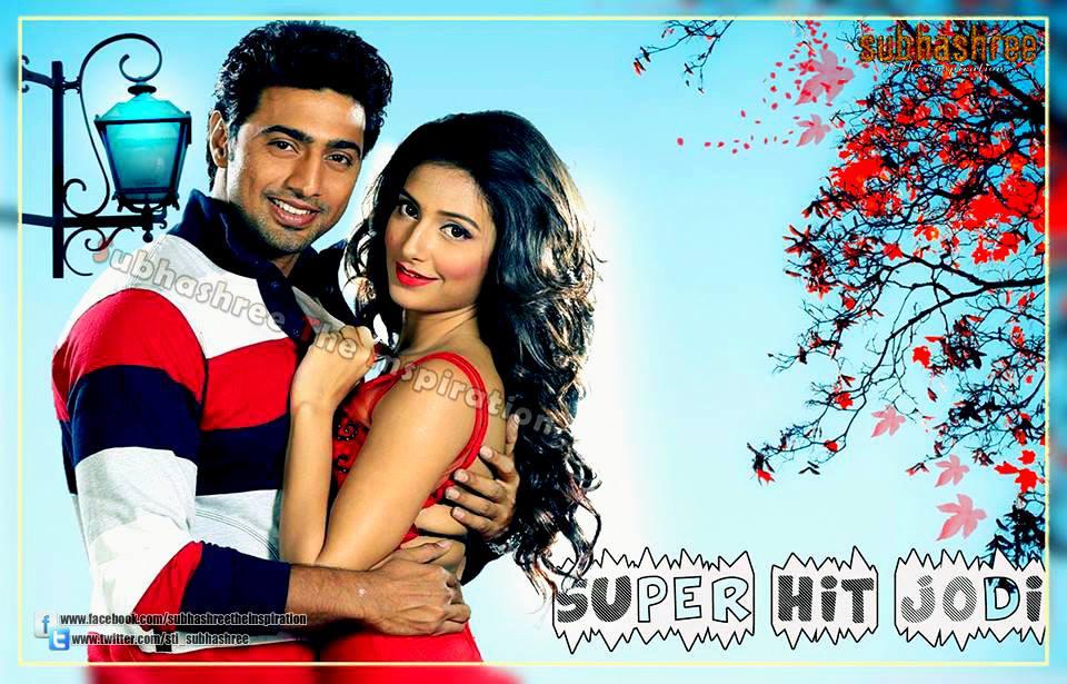 Bengali Movie 2 Download Movies