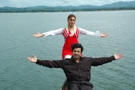 Raja Handsome 2014 Bangla Movie By Shakib Khan & Apu Biswas