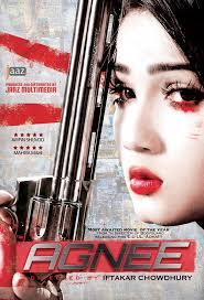 Agnee 2014 Bangla Movie By Mahiya Mahi & Arefin Shuvo