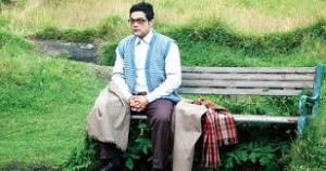 Hanuman.com Indian Bangla Movie By Prosenjit