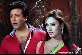 Hero-The Superstar Shakib Khan Bobby & Apu Biswas Bangla Movie