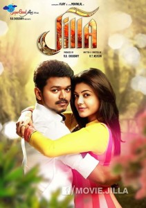 Jilla 2014 Upcoming Tamil Movie By Mohanlal, Vijay & Kajal