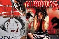 Nirbhoya Bengali Movie 2014