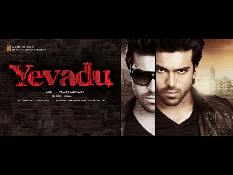 Yevadu 2013 Telugu Film By Ram Charan Teja