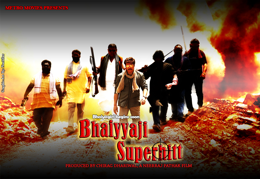 Bhaiyyaji Superhitt Hindi Upcoming Movie 2014