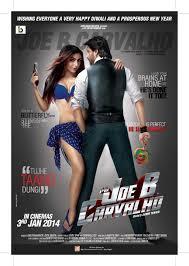 Mr Joe B. Carvalho Hindi movie 2014