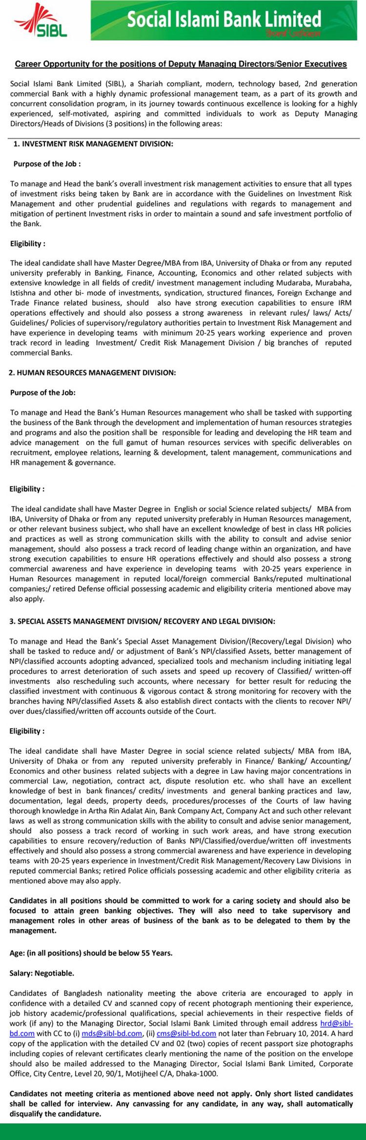 SIBL Deputy Managing Directors & Senior Excuitives Job Circular 2014