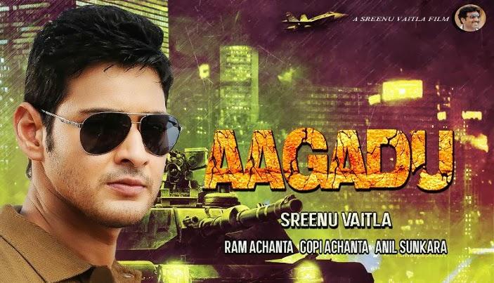 Aagadu film picture
