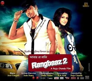 Rangbaaz 2 movie poster
