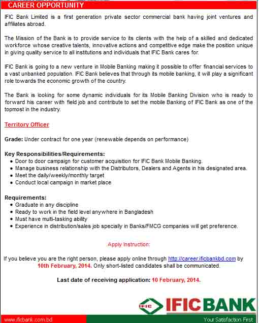 IFIC Bank Territory Officer Job Circular 2014
