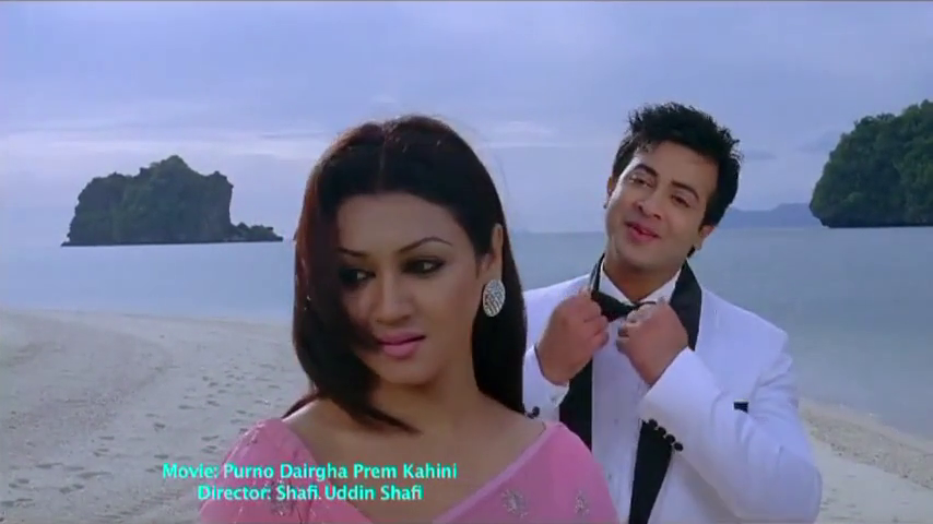 Purno Doirgho Prem Kahini 2 Bangla Movie