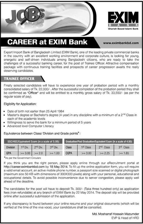 Exim Bank Limited Job Circular 2014 & Online Apply