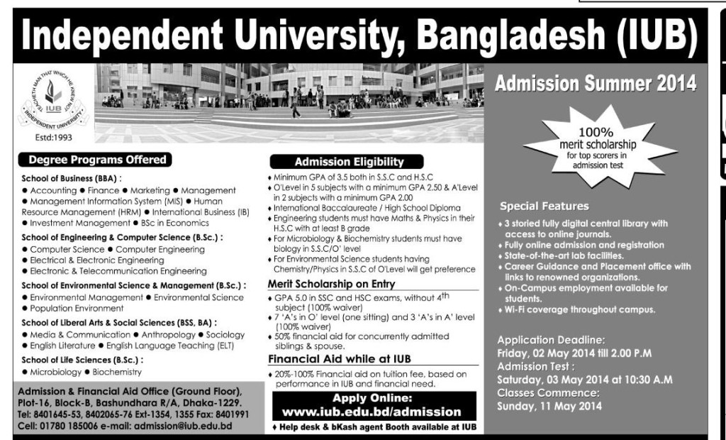 Independent University (IUB) Summer Admission 2014