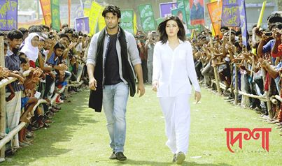 Desha-The Leader Bangla Movie