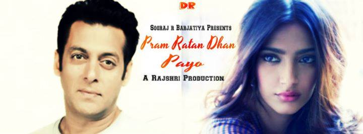 Prem Ratan Dhan Payo (2015) Salman Khan & Sonam Kapoor Hindi Movie