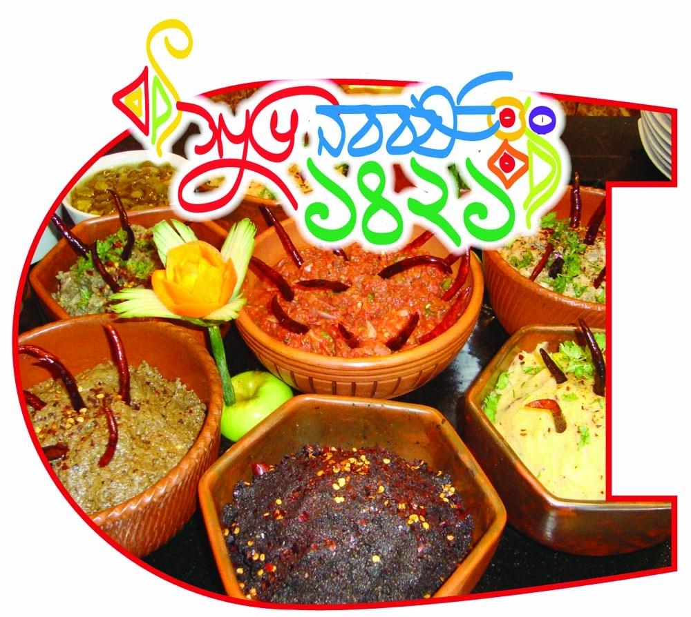 Pohela Boishakh 1421 Shuvo Noboborsho