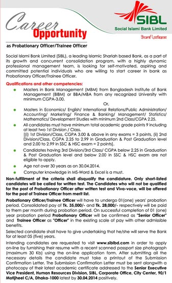 SIBL Probationary And Trainee Officer Job Circular 2014 & Online Apply