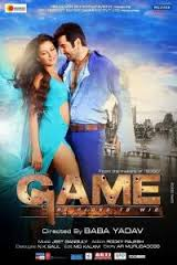 Bum Chiki Chikni Chiki Game ..He Plays To Win Bengali Movie Video HD Song