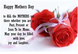 Mother's Day 2014 Quotes
