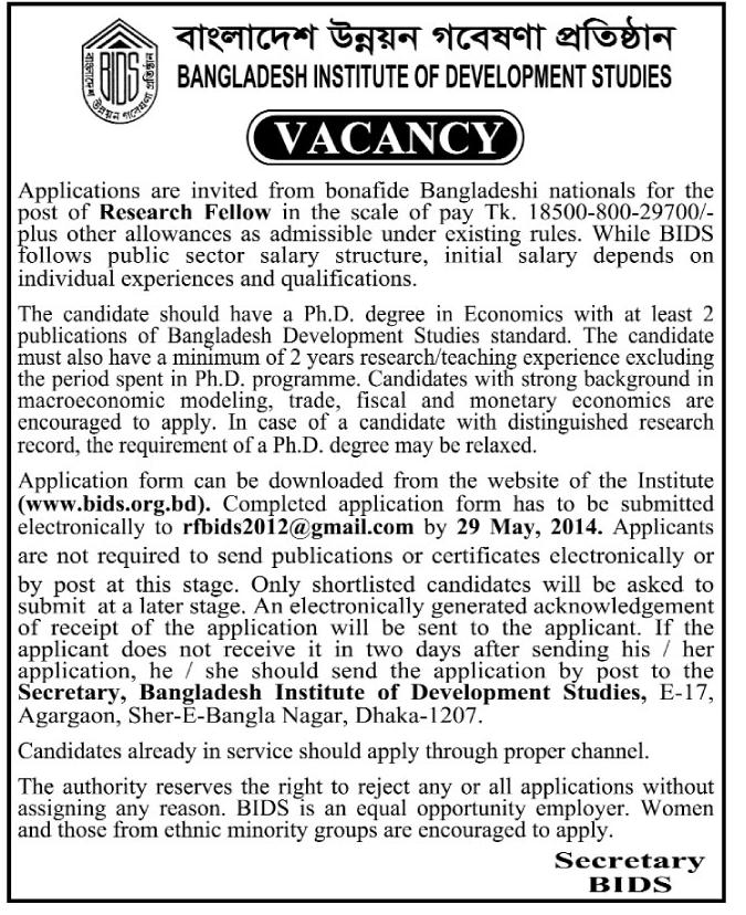 Bangladesh Institute of development studies job circular 2014