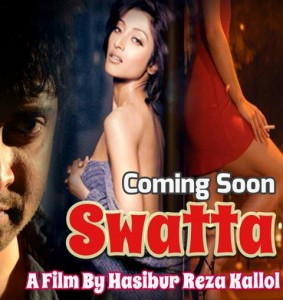 Swatta (2014) Upcoming Bangla Movie
