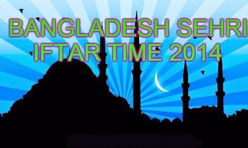 Ramadan Iftar and Sehri Times 2014 in Bangladesh