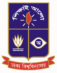 Dhaka University Admission Test 2014-15| www.du.ac.bd