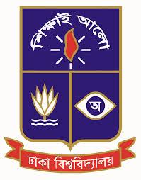 Dhaka University Admission Test 2014-15| www.du.ac.bd