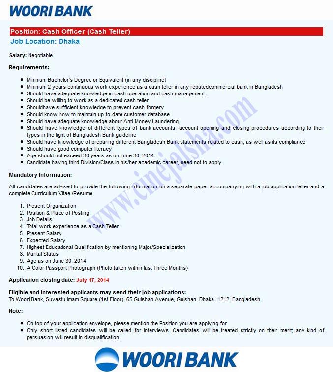 Woori Bank Cash Officer Job circular 2014