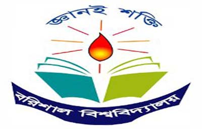 Barisal University Admission Test Circular And Result 2014-15