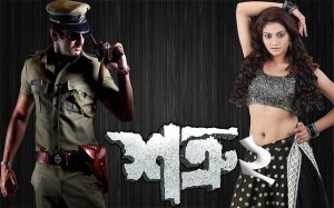 Shotru 2 Upcoming Bengali Movie