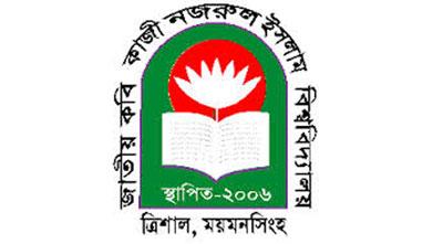 Jatiya Kabi Kazi Nazrul Islam University Admission test 2014-15