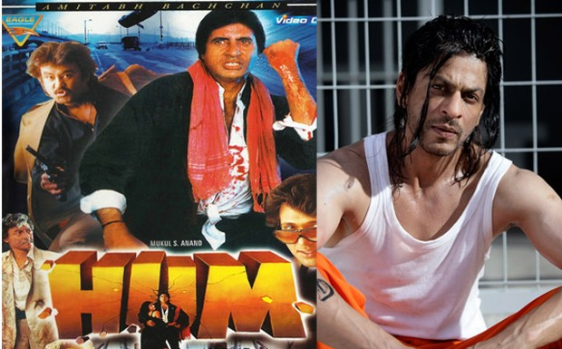 Hum (2015) Shahrukh Khan And Rohit Shetty Bollywood Movie
