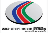 Dutch Bangla Bank Limited