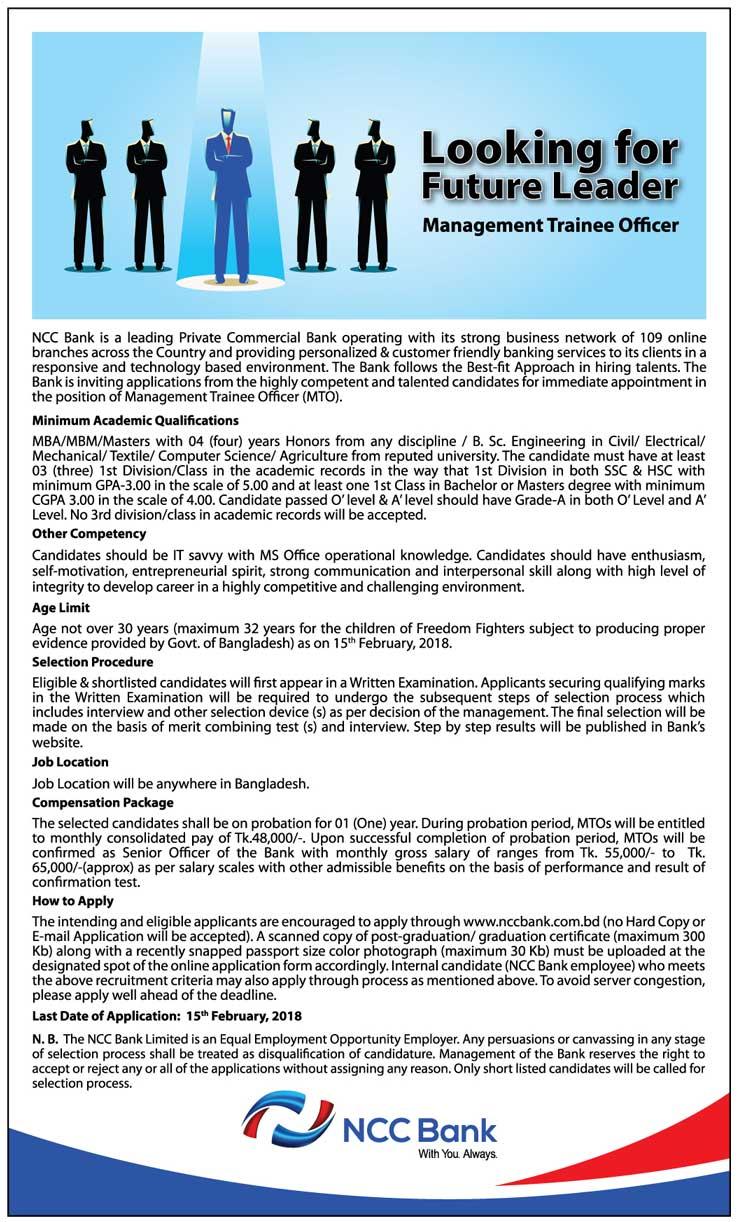 NCC Bank MTO Job Circular & Exam Result 2018