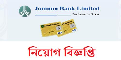 Download Jamuna Bank Job Circular 2018