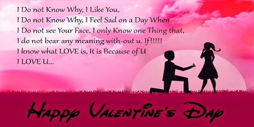 Happy Valentines Day 2018 | Romantic SMS | Wishes Card & Quotas