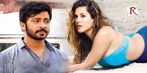 Mamla Hamla Jhamela Bangla Movie