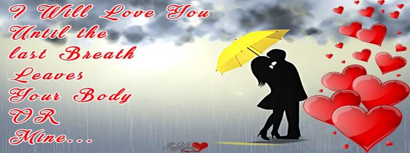 Valentines Day online
