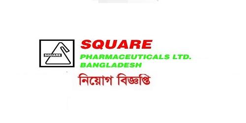 SQUARE Pharma Job Circular 2018