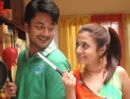 Koel Jishu Film Bangal Ghoti Phataphati(2013)